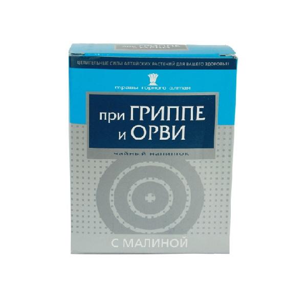 При гриппе и ОРВИ с малиной смесь трав в Смоленске