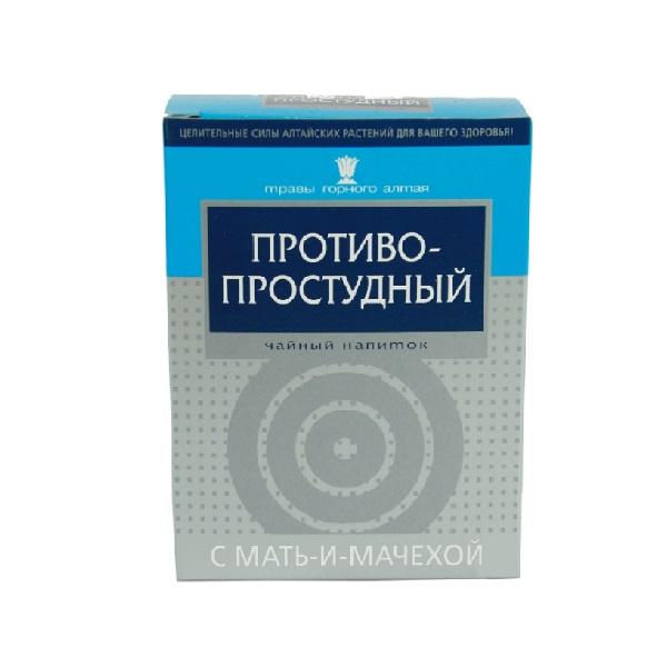 Противопростудный чайный напиток с мать-и-мачехой в Смоленске