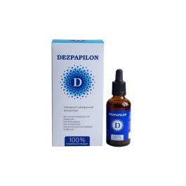 Dezpapilon при папилломах, бородавках, кондиломах, аногенитальной инфекции концентрат, 50 мл в Смоленске