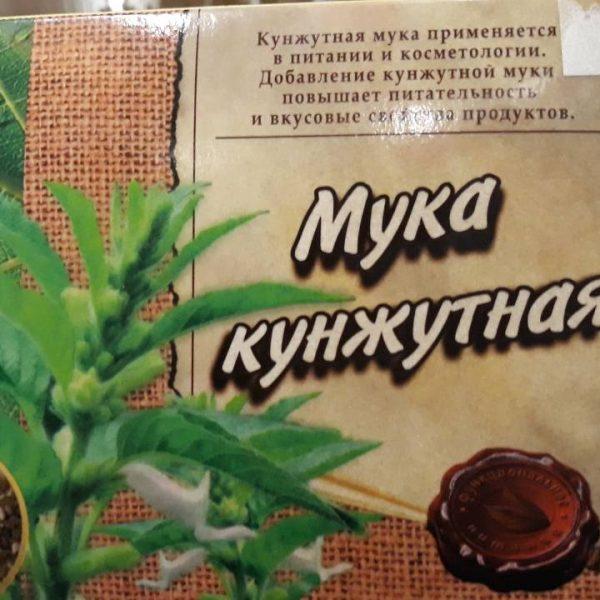 Мука Кунжутная
