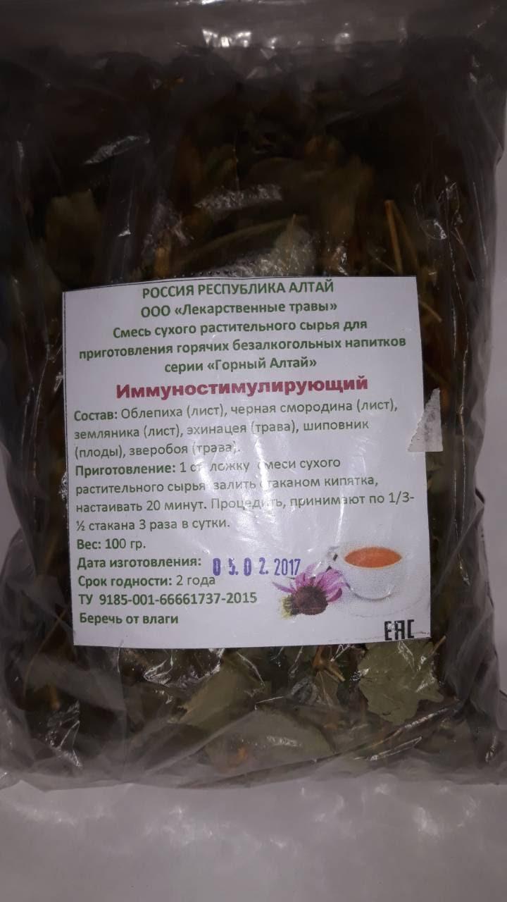 """Сбор трав """"Иммуностимулирующий"""" в Смоленске"""