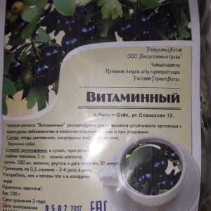 """Сбор трав """"Витаминный"""" в Смоленске"""