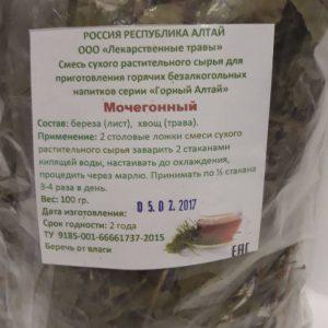 """Сбор трав """"Мочегонный"""" в Смоленске"""