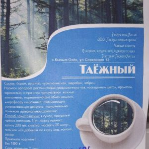 """Сбор трав """"Таёжный"""" в Смоленске"""