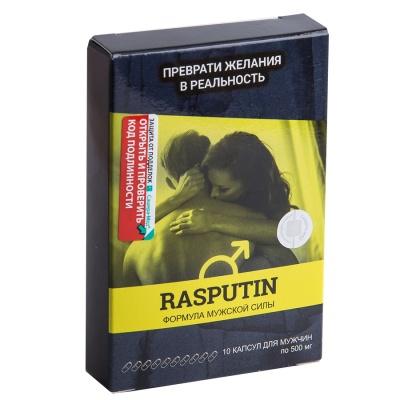 Распутин, капсулы для мужчин Сашера-мед в Смоленске